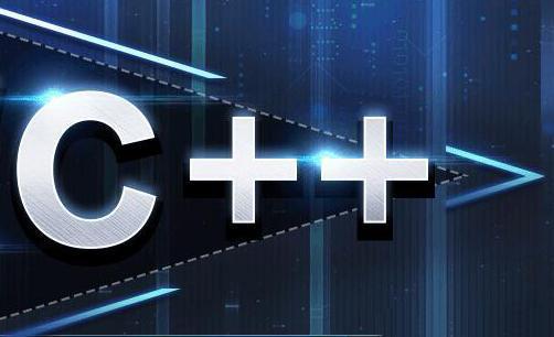 C++视频教程